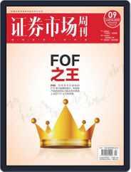 Capital Week 證券市場週刊 (Digital) Subscription January 29th, 2021 Issue