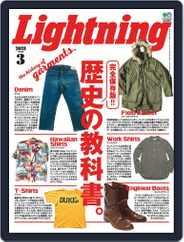 Lightning (ライトニング) (Digital) Subscription January 29th, 2021 Issue