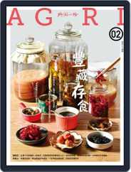 CountryRoad 鄉間小路 (Digital) Subscription January 29th, 2021 Issue