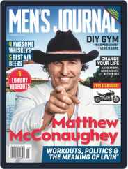 Men's Journal (Digital) Subscription January 1st, 2021 Issue