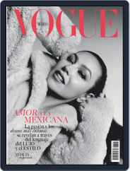 Vogue Mexico (Digital) Subscription February 1st, 2021 Issue