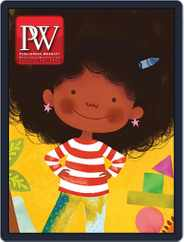 Publishers Weekly (Digital) Subscription January 25th, 2021 Issue