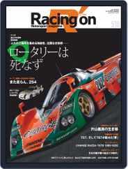 Racing on  レーシングオン (Digital) Subscription December 1st, 2020 Issue