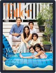 Tatler Philippines (Digital) Subscription February 1st, 2021 Issue