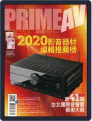Prime Av Magazine 新視聽 (Digital) Subscription January 5th, 2021 Issue