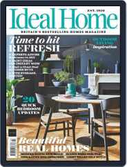 Ideal Home (Digital) Subscription March 1st, 2021 Issue