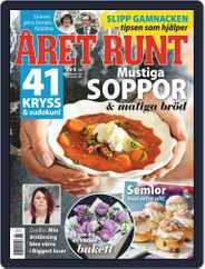 Året Runt (Digital) Subscription February 4th, 2021 Issue