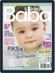 Baba & Kleuter (Digital) Subscription February 1st, 2021 Issue