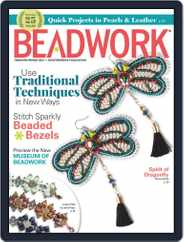 Beadwork (Digital) Subscription February 1st, 2021 Issue