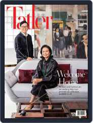 Tatler Hong Kong (Digital) Subscription February 1st, 2021 Issue