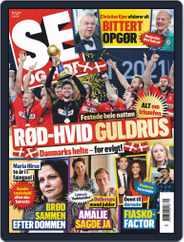 SE og HØR (Digital) Subscription February 3rd, 2021 Issue