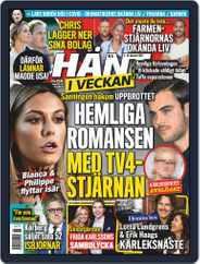 Hänt i Veckan (Digital) Subscription February 3rd, 2021 Issue