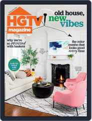 Hgtv (Digital) Subscription March 1st, 2021 Issue