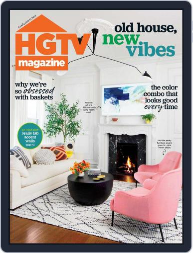Hgtv (Digital) March 1st, 2021 Issue Cover