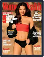 Women's Health (Digital) Subscription March 1st, 2021 Issue