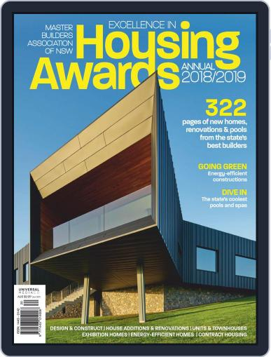 Mba Housing Awards Annual December 5th, 2018 Digital Back Issue Cover