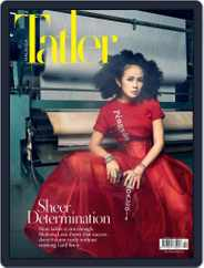 Tatler Malaysia (Digital) Subscription February 1st, 2021 Issue