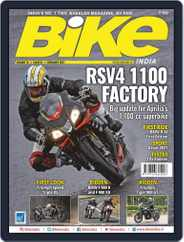 BIKE India (Digital) Subscription February 1st, 2021 Issue