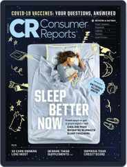 Consumer Reports (Digital) Subscription March 1st, 2021 Issue