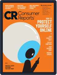 Consumer Reports (Digital) Subscription February 1st, 2021 Issue