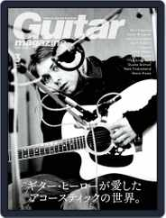Guitar Magazine(ギターマガジン) Magazine (Digital) Subscription February 13th, 2021 Issue