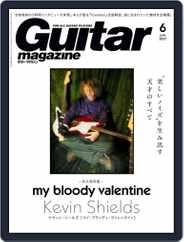 Guitar Magazine(ギターマガジン) Magazine (Digital) Subscription May 13th, 2021 Issue