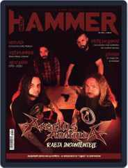 Metal Hammer (Digital) Subscription February 1st, 2021 Issue