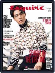 Esquire Taiwan 君子雜誌 (Digital) Subscription February 5th, 2021 Issue