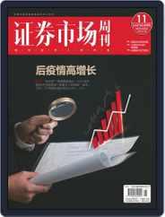 Capital Week 證券市場週刊 (Digital) Subscription February 5th, 2021 Issue