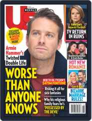 Us Weekly (Digital) Subscription February 8th, 2021 Issue