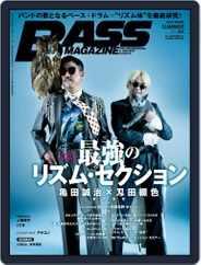 BASS MAGAZINE(ベースマガジン) Magazine (Digital) Subscription July 19th, 2021 Issue