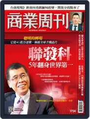 Business Weekly 商業周刊 (Digital) Subscription February 8th, 2021 Issue