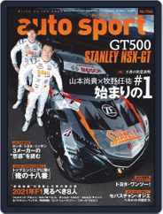 auto sport オートスポーツ (Digital) Subscription January 22nd, 2021 Issue
