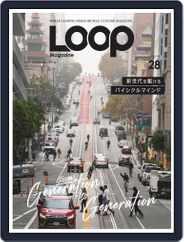 LOOP (Digital) Subscription December 25th, 2019 Issue