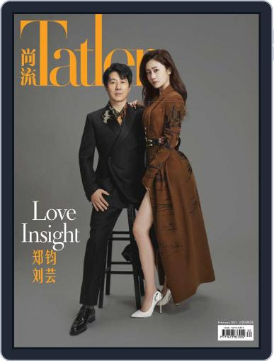 Tatler Shangliu (Digital) February 9th, 2021 Issue Cover