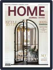 Home Journal (Digital) Subscription January 1st, 2021 Issue