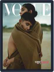 VOGUE India (Digital) Subscription February 1st, 2021 Issue