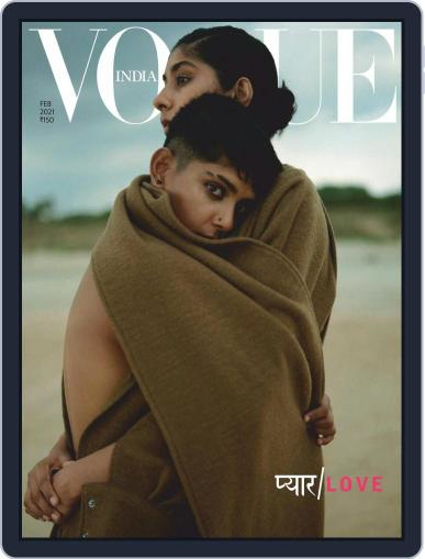 VOGUE India (Digital) February 1st, 2021 Issue Cover