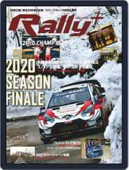 RALLY +  ラリープラス (Digital) Subscription December 21st, 2020 Issue