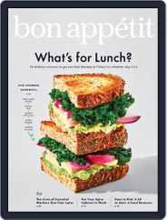 Bon Appetit (Digital) Subscription March 1st, 2021 Issue
