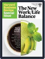 Harvard Business Review Special Issues (Digital) Subscription October 27th, 2020 Issue