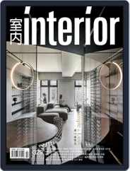 Interior Taiwan 室內 (Digital) Subscription February 9th, 2021 Issue