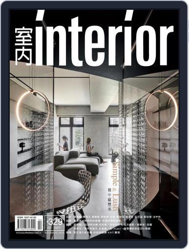 Interior Taiwan 室內 (Digital) February 9th, 2021 Issue Cover