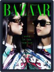 Harper's Bazaar Singapore (Digital) Subscription February 1st, 2021 Issue