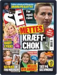 SE og HØR (Digital) Subscription February 10th, 2021 Issue