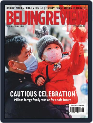 Beijing Review February 11th, 2021 Digital Back Issue Cover