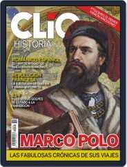 Clio (Digital) Subscription January 25th, 2021 Issue