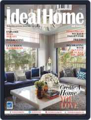The Ideal Home and Garden (Digital) Subscription February 1st, 2021 Issue