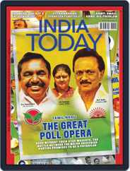 India Today (Digital) Subscription February 22nd, 2021 Issue