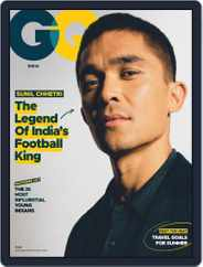 GQ India (Digital) Subscription February 1st, 2021 Issue